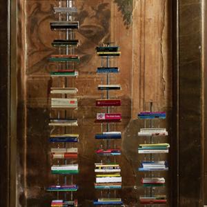 Libreria Ziadele Grande Emporium